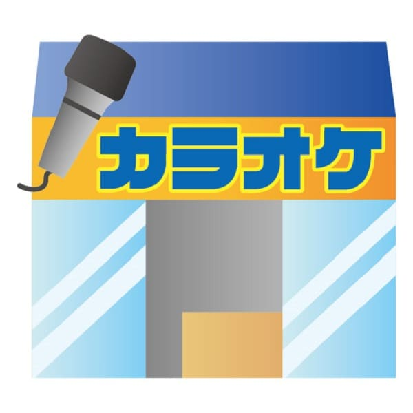 matsue-karaoke